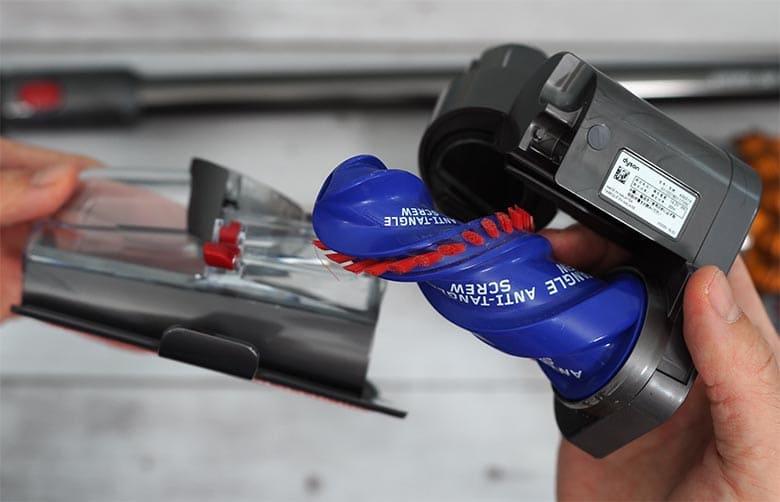 Dyson V15 torque screw brush out