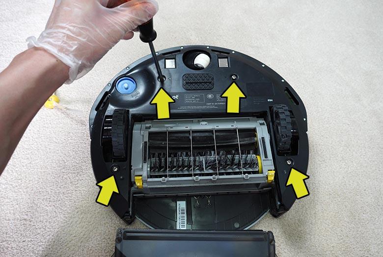 Loosen Roomba 690 screws