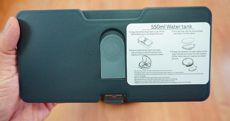 Viomi V3 550 ml water tank